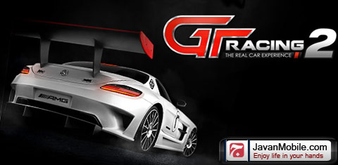 GT Racing 2 The Real Car Exp بازی اتومبیل رانی اندروید GT Racing 2: The Real Car Exp v1.3.0