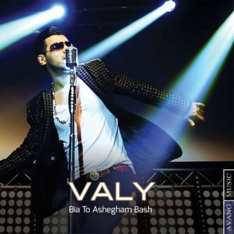 valy-bia-to-ashegham-bash