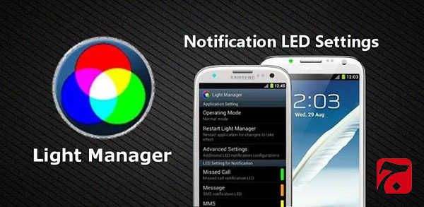 Light-Manager-Pro