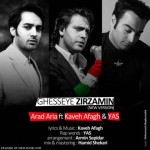 141616456093534018arad-aria-ft.-kaveh-afagh-and-yas-ghesseye-zirzamin-new-version