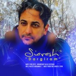 Siavash Shams Called Dargiram