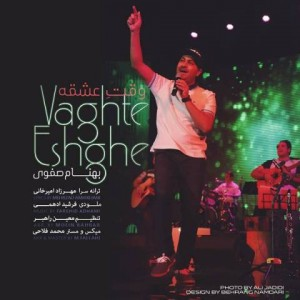 Download New Song By Behnam Safavi Called Vaghte Eshghe