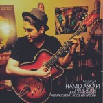 Download New Song By Hamid Askari Called Roya