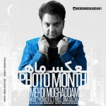 Download New Song By Mehdi Moghaddam Called Axe Mah
