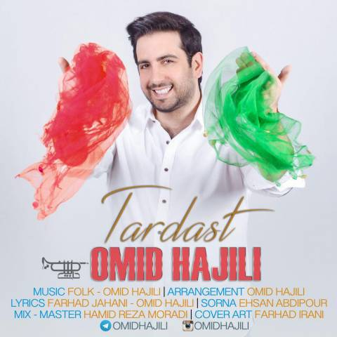 Download New Song By Omid Hajili Called Tardast