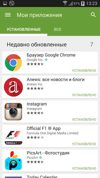 Google Play Store (6)