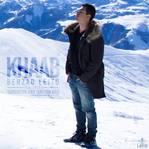 Siavash Rad Called Khaab