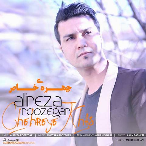 Song By Alireza Roozegar Called Chehreye Khas