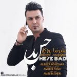 Alireza Roozegar Called Hese Bad
