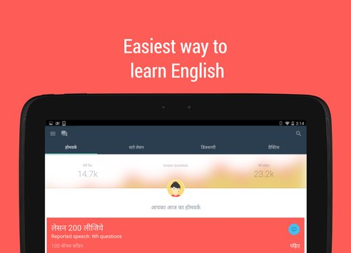 Hello English Learn English2