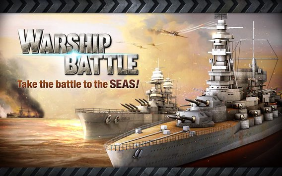WARSHIP BATTLE3D World War II 1