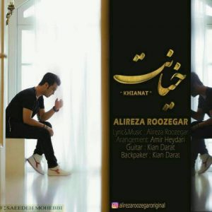 Alireza Roozegar Called Khianat