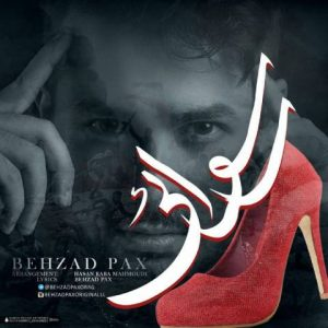 Behzad Pax Called Rosvaei
