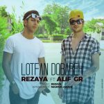 Rezaya Called Lotfan Dobareh