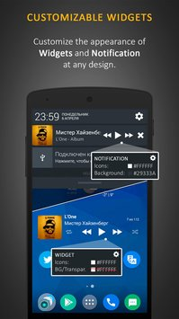 .Stellio Music Player