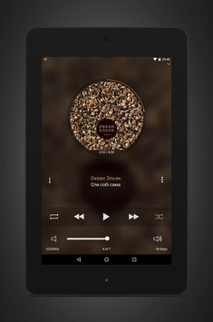 Stellio Music Player 5