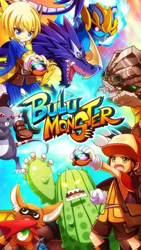 Bulu Monster6