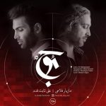Mazyar Fallahi And Ali Sabetghadam Called Mowj