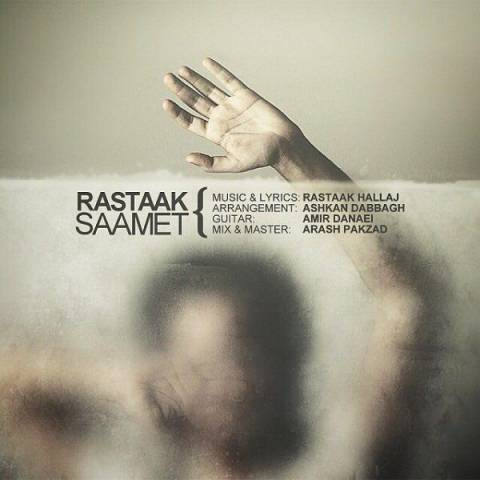 Rastaak Called Saamet