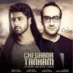 Alishmas And Mehdi Jahani Called Cheghadr Tanham