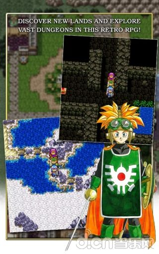 DRAGON QUEST II ..