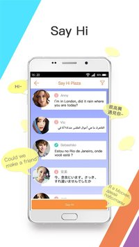 Mico - Meet New People & Chat 2