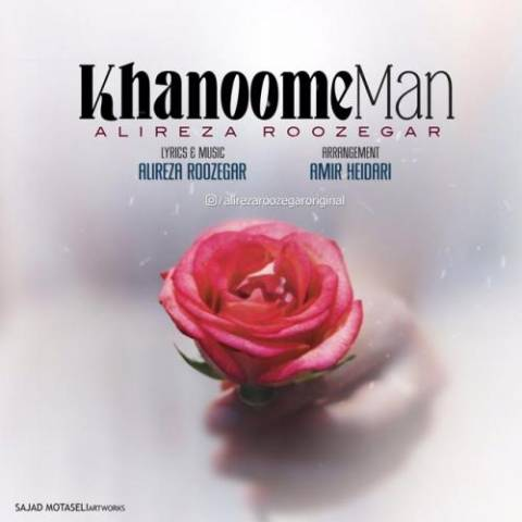 Alireza Roozegar Called Khanoome Man