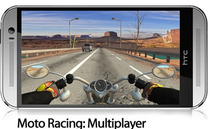 1489397075_moto-racing-multiplayer