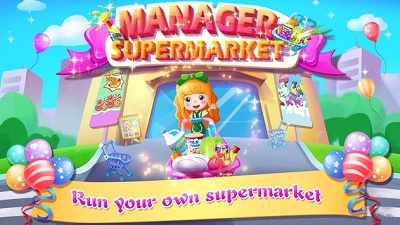 Supermarket Manager logo