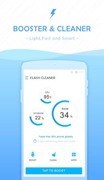 Flash Cleaner2