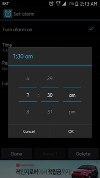 Play Music Alarm4