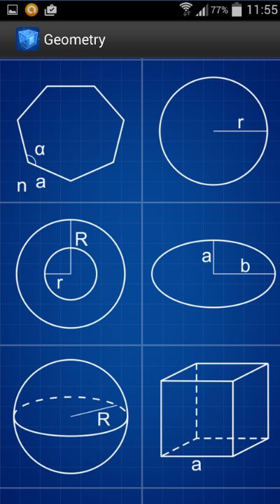 Geometry Calculator 2