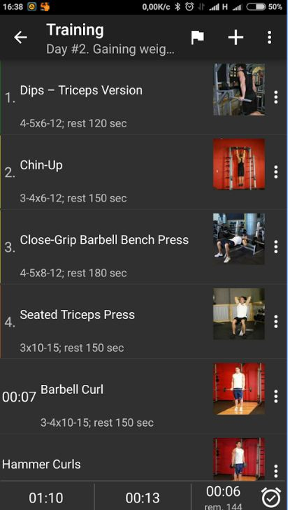 GymUp Pro workout notebook 2