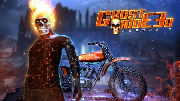 Ghost Ride 3D Season 2 1