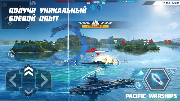 Pacific Warships Epic Battle4