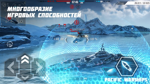 Pacific Warships Epic Battle6