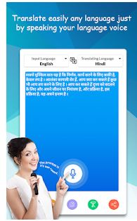 Voice Translator Multi Languages2