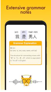 LingoDeer Learn Korean Japanese Chinese more3